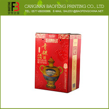 New Design OEM Latest Professional Supplier Wine Gift Box