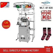 Computer controlled socks machine software knitting machines for socks