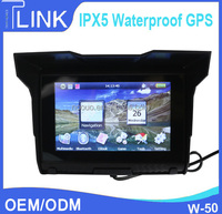 GPS Vehicle Tracker Waterproof Car GPS, 5 inch 8GB GPS Car Tracker OEM/ODM manufacturer