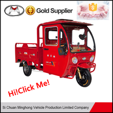 Cheap High power truck van cargo motor tricycle on sale