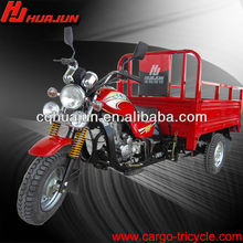 110cc Wheel Enclosed Motorcycle tricycle sale