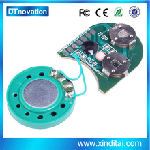 New promotion waterproof custom music chip activated by press button for gift box