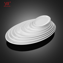 Wholesale Simple cheap ceramic white dinner <strong>plate</strong>