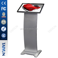 "21.5"" Android Lcd Advertising Display All-in-one Tablet Digital Signage Display With 10 Points Touch Screen"