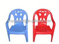 2013 China Mold factory price high quality plastic chair mould crystal clear chivari chair