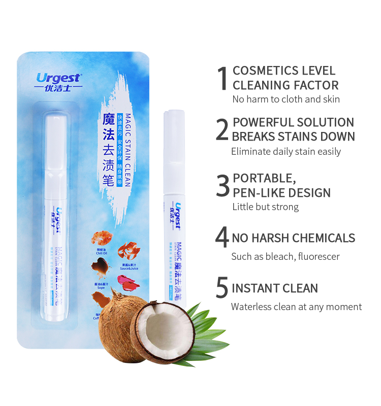 Instant Stain Remover Liquid ปากกา spot removal