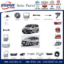 dfm shaico mini van auto parts