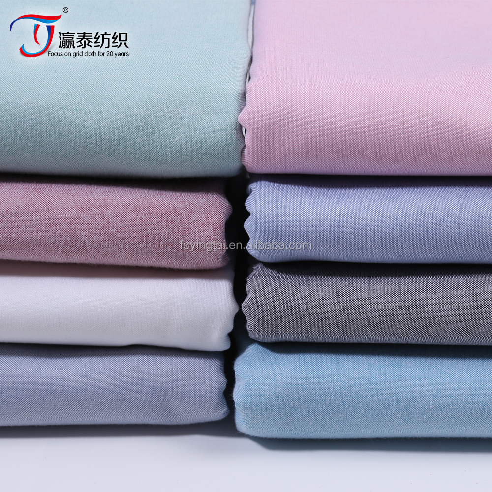 Direct manufacturers spot 21 double cotton spinning Oxford fabric clothing fabric and cotton cloth of high quality youth
