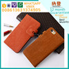 Fast delivery custom pu leather cases for samsung galaxy s4/i9500 made in China