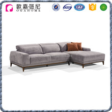 Wooden Frame L Shaped Modular Sectional Fabric Sofa Set