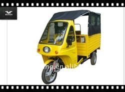 250cc passenger cargo tricycle for africa (Item No.:HY250ZK-2B)
