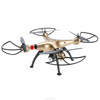 Syma X8HC RC Quadcopter With 2MP