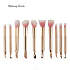 10pcs/set Cosmetic Makeup Brush Set Foundation Blending Blush Eyeliner Face Powder Brush For Beauty Tool HZS001