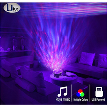 Best sell popular Ocean Waves Projector Lamp decorative projector lamp led light projector