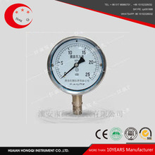 Stainless steel diaphragm pressure gauge with good service