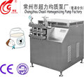 Two stages Food Processing Machinery homogenizer 3 plunger for milk