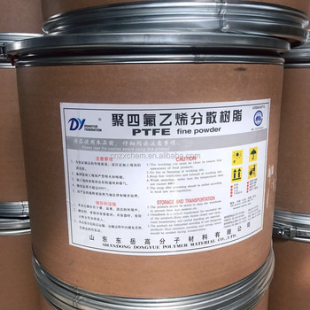High purity raw material Polytetrafluoro-Ethylene PTFE-DF 16A 17A 18A powder CAS 9002-84-0