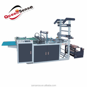 OPP PE PVC plastic clothes side sealing bag making machine