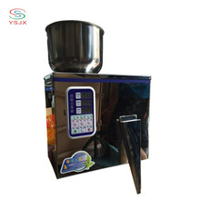 customzied feed mouth ABS granules / bath salt filling packing machine