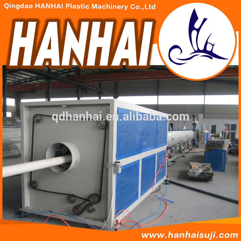 Plastic upvc pipe machine with price