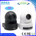 3x English Video SDI Interface Video Conferencing System1080P IP PTZ Camera