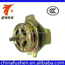 Hot Sale 90W Three Phase Washing Machine Spin Motor from China
