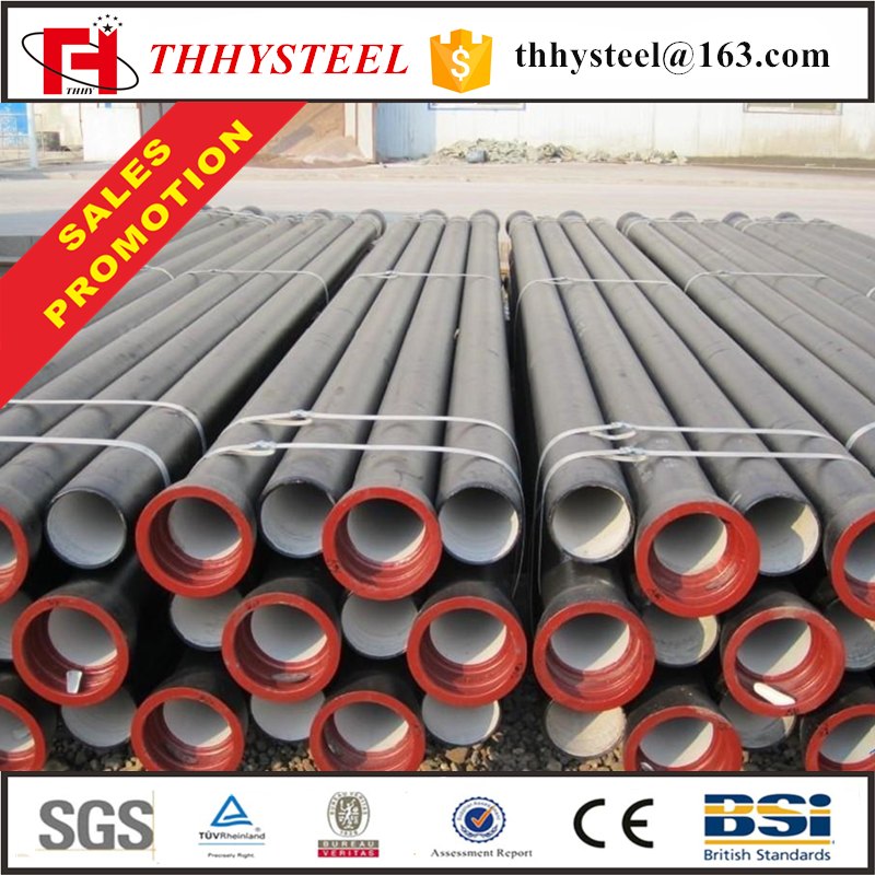cast iron pipe cap/black iron pipe weights/ductile iron pipe rates