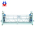 HuiYang ZLP630 construction Steel Galvanized work platform