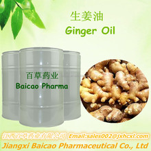 Hot-selling Manufactory Top Quality Ginger essential Oil Manufacturer