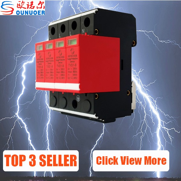 Quality latest design lightning surge arrester