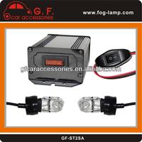 2 HID Bulbs Hide A Way Emergency Hazard Warning Flash Strobe Light System