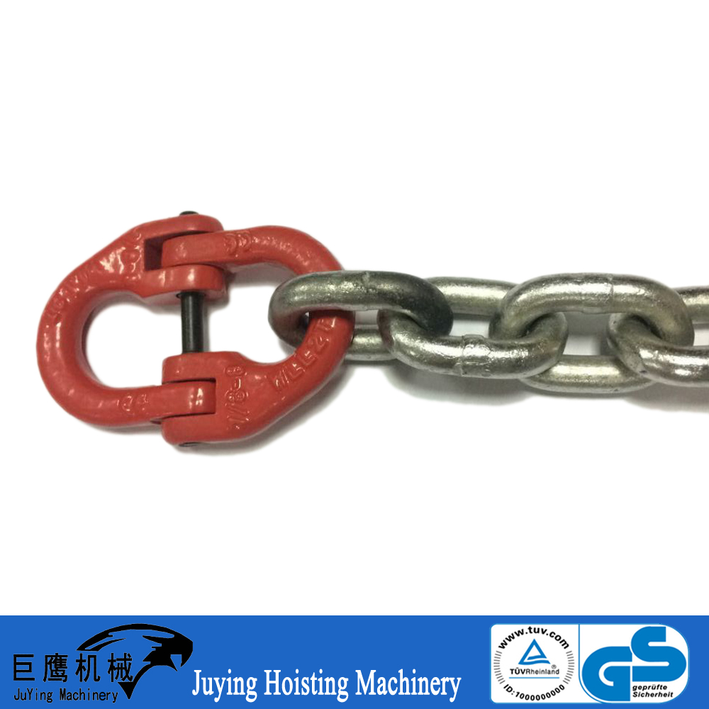 High tensile galvanized g80 connecting chain link