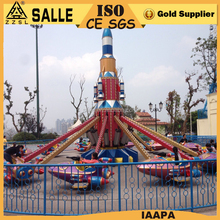 amusement park machine self control plane rides fairground rides for sale