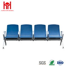 Hot sale comfortable 4 Seat PU padded waiting chair for Airport