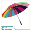 Fashion rainbow multi-color golf umbrella with carrying bag