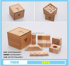 pre school professional froebel gifts wooden educational toys froebel GABE5B Third Block Series