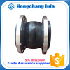 Pipe joint carbon steel/SS connect flange flexible expansion joint