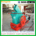 diesel engineer wood crusher wood crusher machine