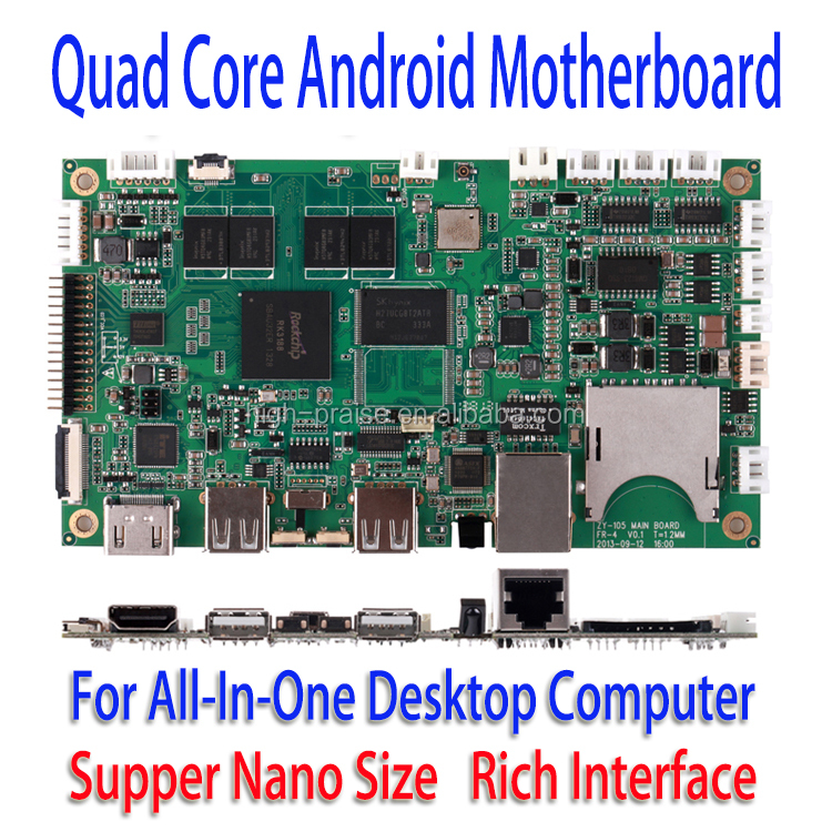 Quad Core Processor android pos terminal motherboard