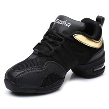 B55 Casual Sports Dancing Sneakers New Adults Women Dance Shoes