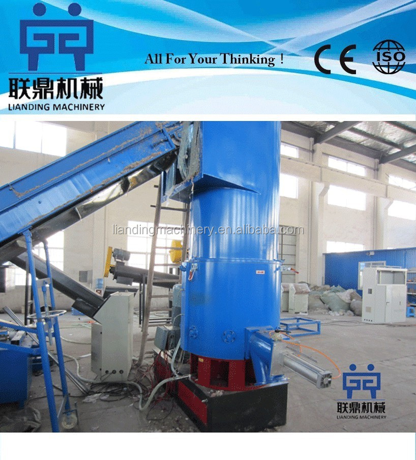 PP PE waste plastic film agglomerator / recycling machine