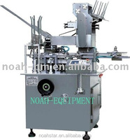 ZH60 small automatic cartoning machine