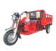 150cc 200cc 250cc motorized cargo tricycle