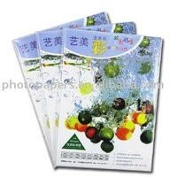4R 240g lucky RC high glossy inkjet photo paper