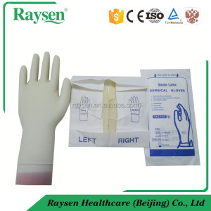 Medical Sterile Latex powered surgical gloves(CE,FDA,ISO approved)