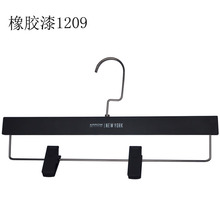 Black Rubber Coated Towel Hanger With Clips