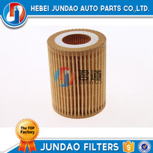 China Supplier High Quality Easy Clean Air Dust Car Oil Filter