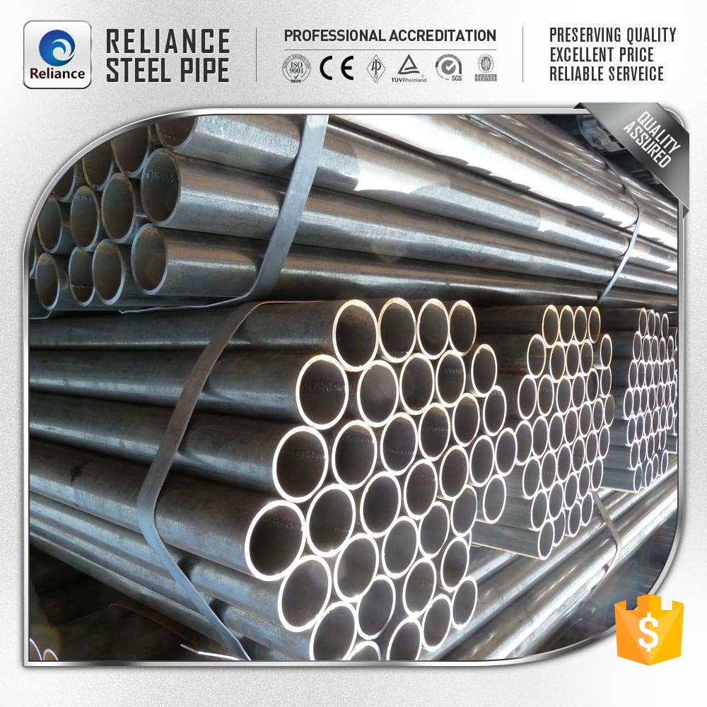 ERW WELDED BOILING TUBE