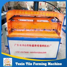 Corrugated plastic sheet machine