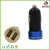Promotional Price Mini Portable USB Car Charger